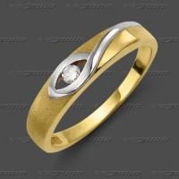 6/1520.21 GRh 585 Ring